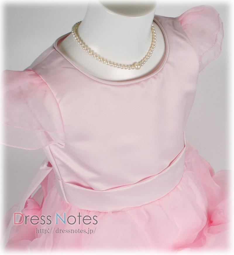 子供ドレス「ハーモニック」ピンク H8014-1