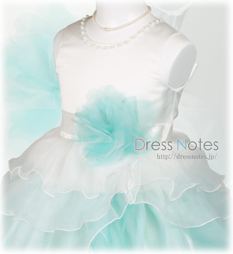 DressNotesのピアノ演奏用ドレス「アリア・ロング」ミントグリーン-1