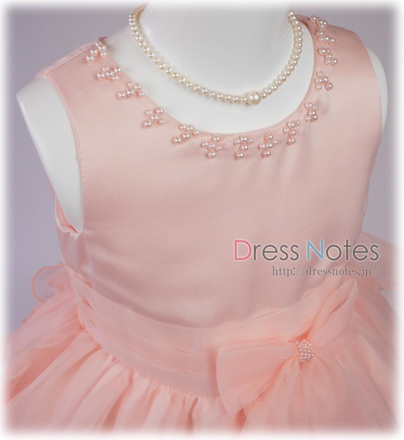 子供ドレス「グランド」 G8027-2