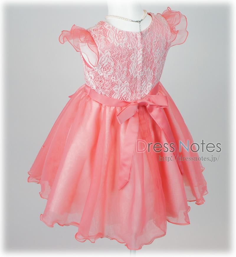 子供ドレス「シャコンヌ」ピンク G8019-5