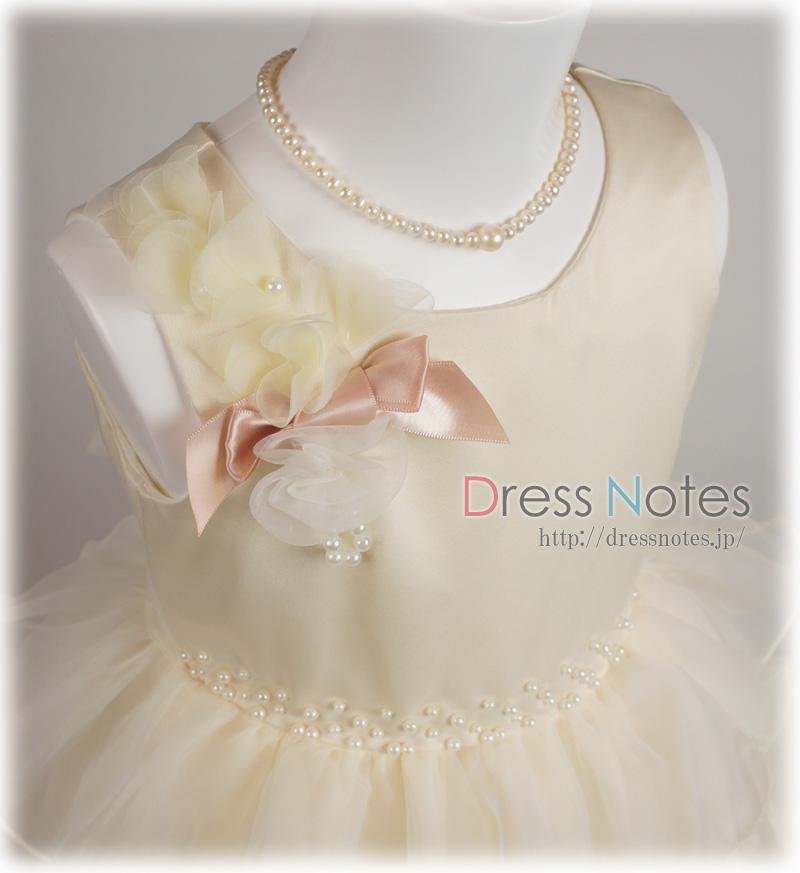 子供ドレス「ジュジアーノ」クリーム G8021-2