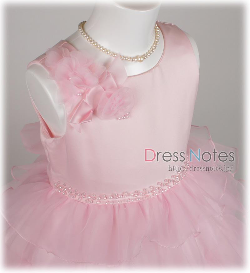 子供ドレス「ジュジアーノ」ピンク G8022-1