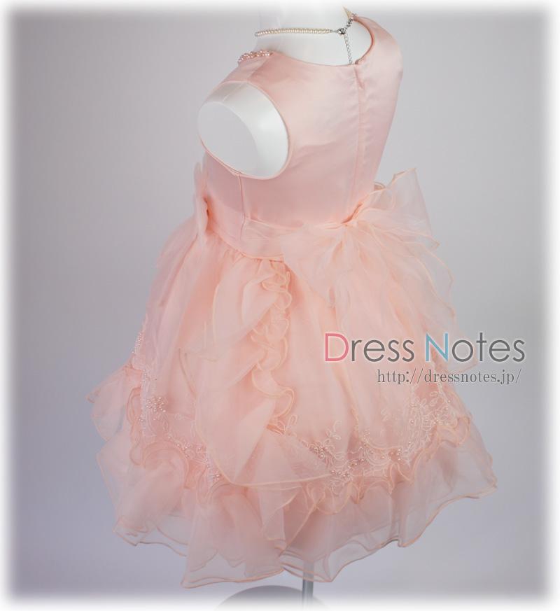 子供ドレス「アップライト」 G8023-6