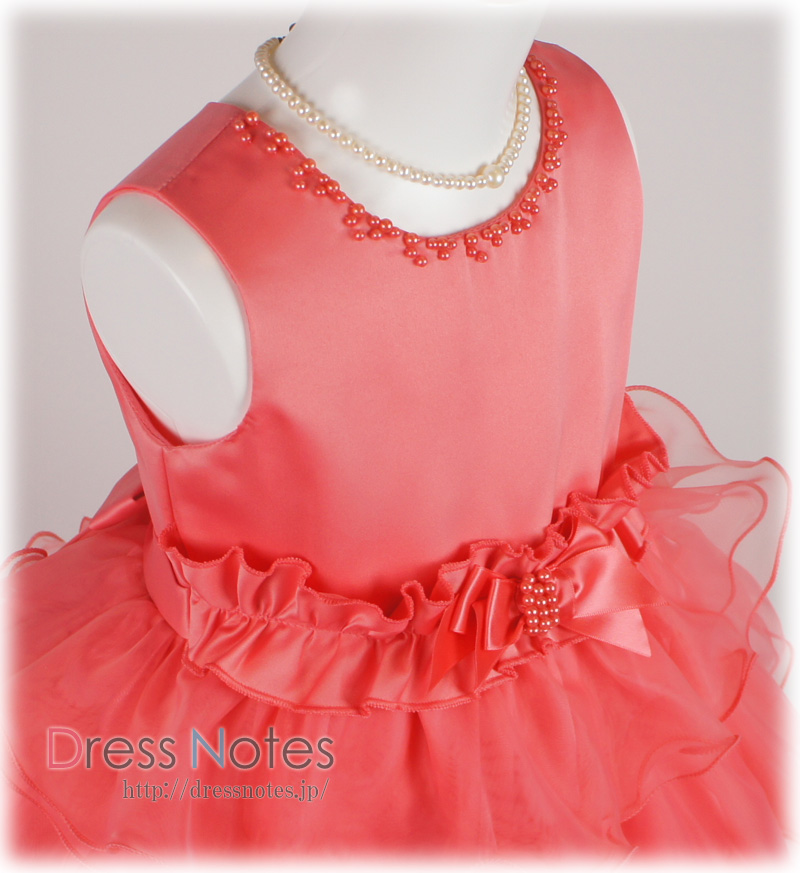子供ドレス「コンチェルティーノ」ピンク G8024-1