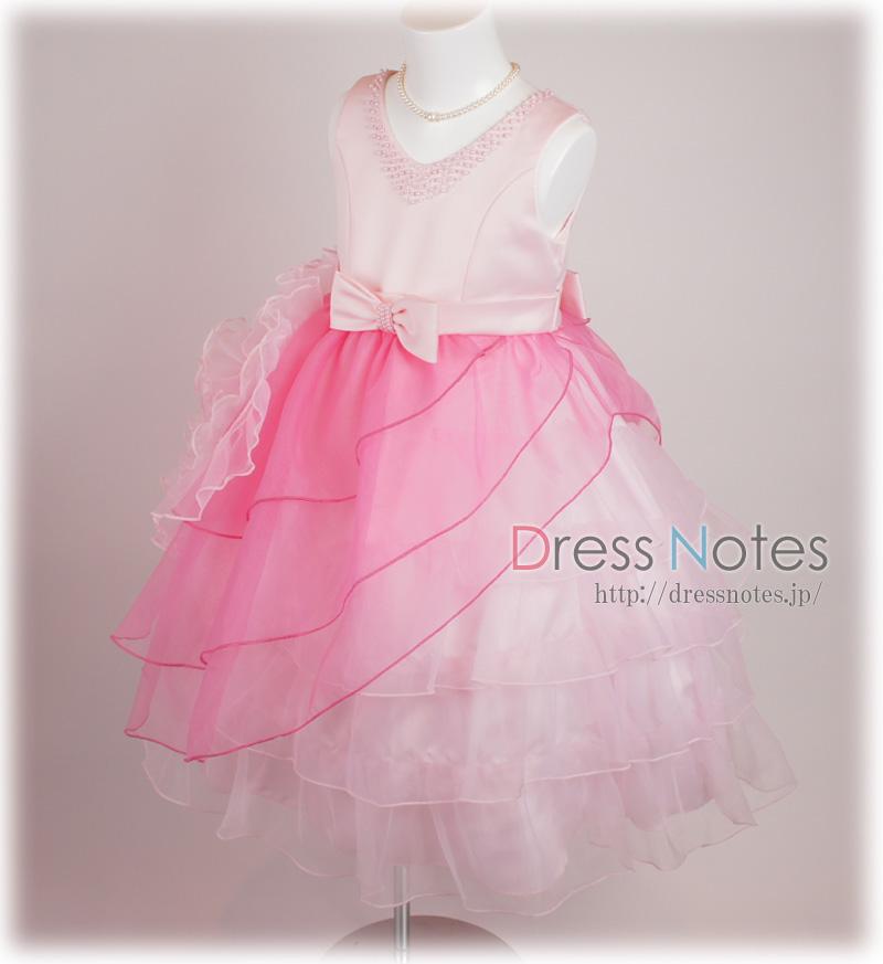 子供ドレス「エントツュッケント」ピンク G8026-1