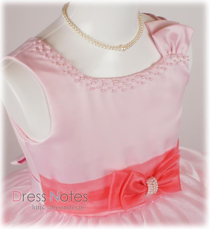 子供ドレス「エネルジコ・ロング」 G8029_L-1