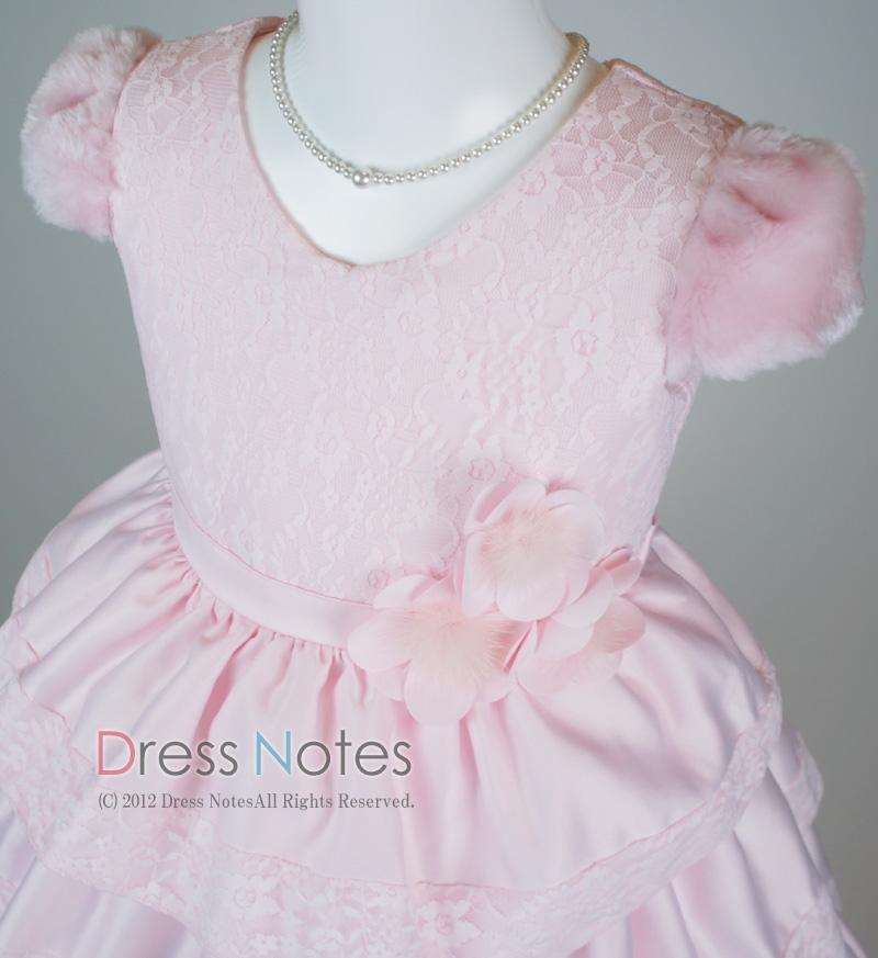 子供ドレス「バラード」ピンク D8019-2