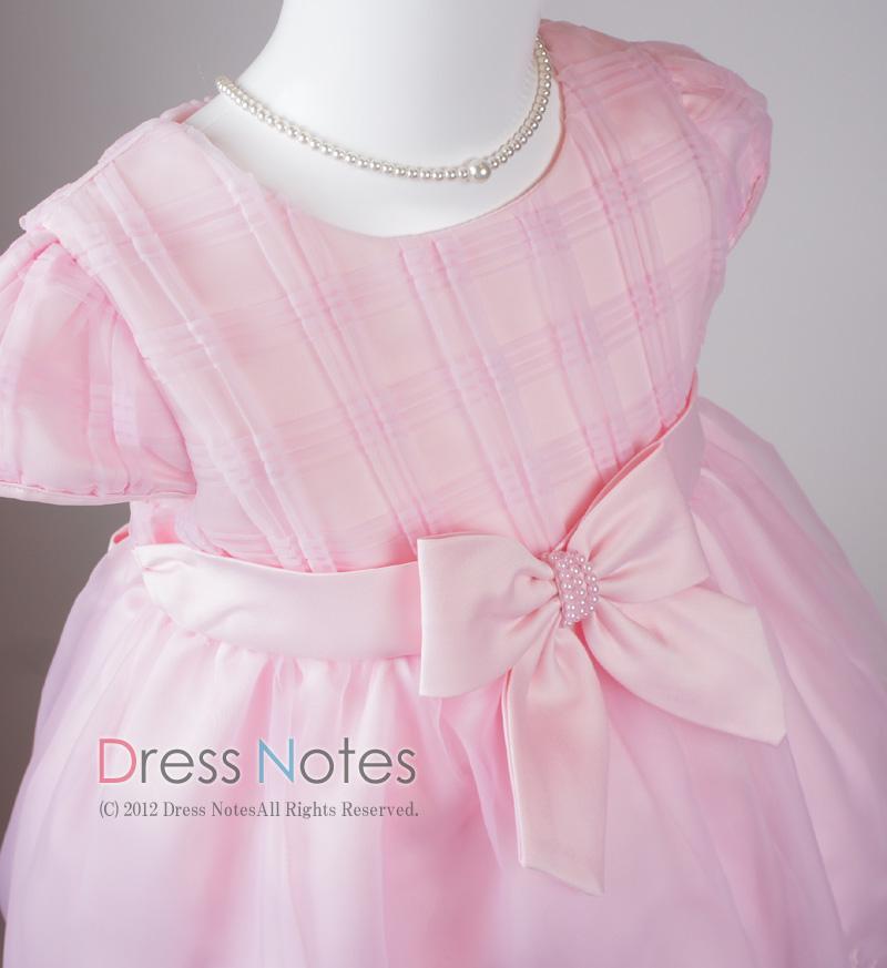子供ドレス「カノン」ピンク D8012-2