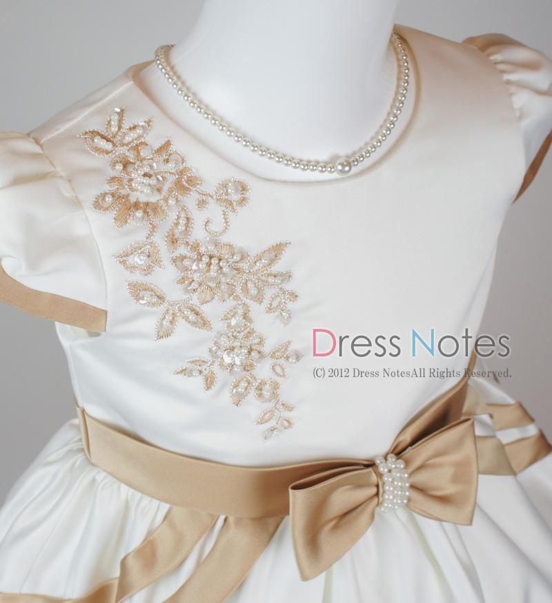 子供ドレス「ソナチネ」 D8026-1