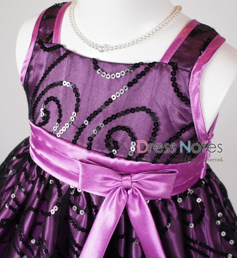 子供ドレス「オーロラ」パープル I8004-1