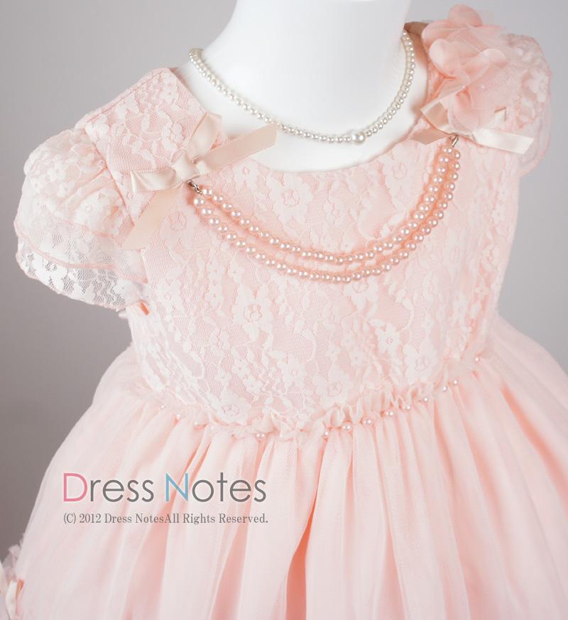 子供ドレス「アントワネット」ピンク D8011-1