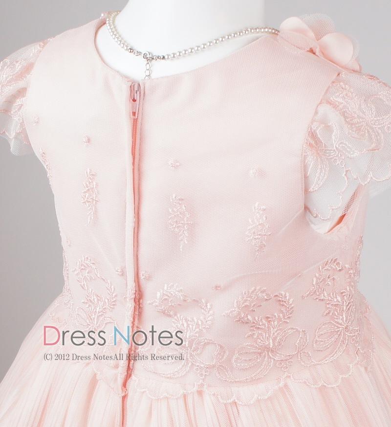子供ドレス「パガテル」ピンク D8023-5