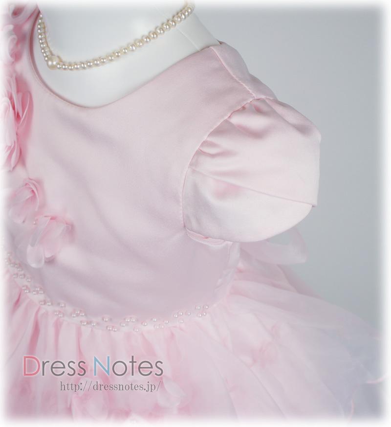 子供ドレス「フローラ・フローラ」ピンク G8018-2