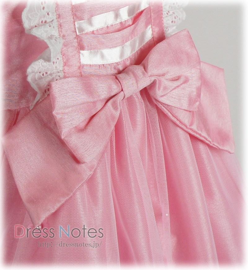 子供ドレス「ファチリタ」 ピンク F8013-2