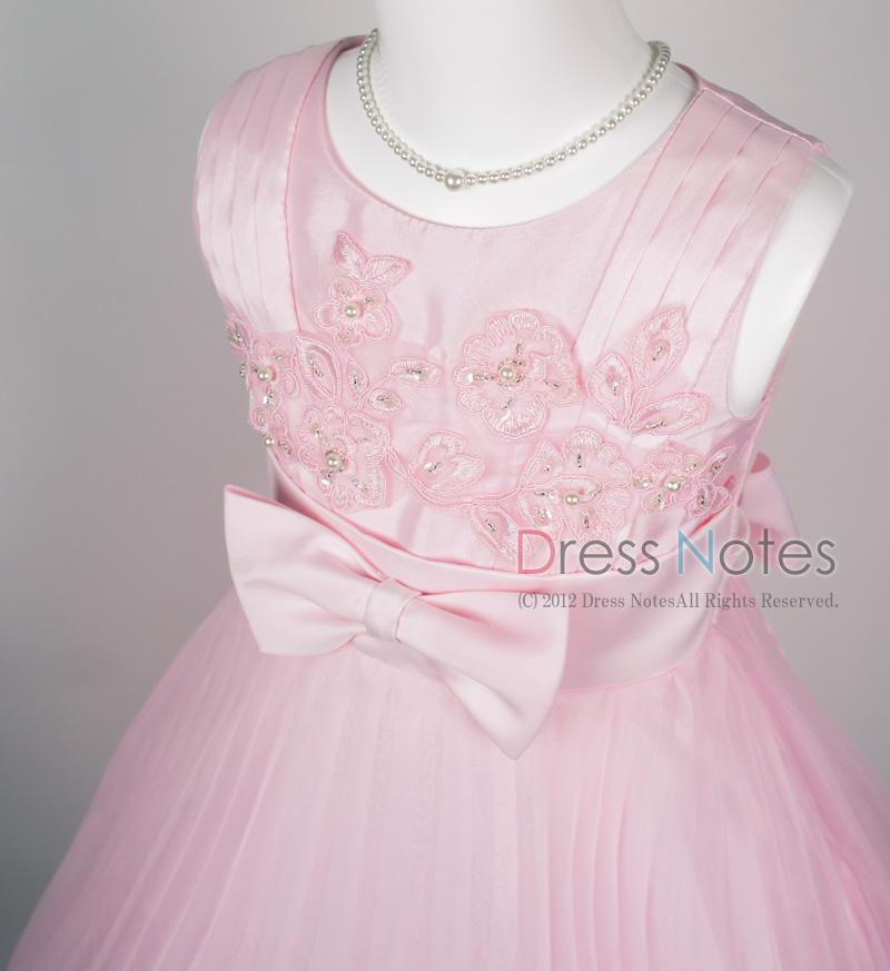 子供ドレス「シンフォニア」 H8001-1