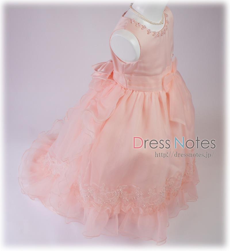 子供ドレス「グランド」 G8027-3