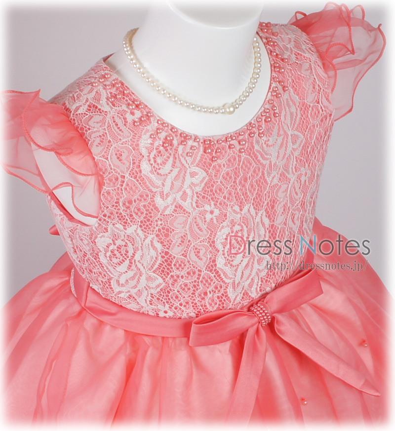 子供ドレス「シャコンヌ」ピンク G8019-2