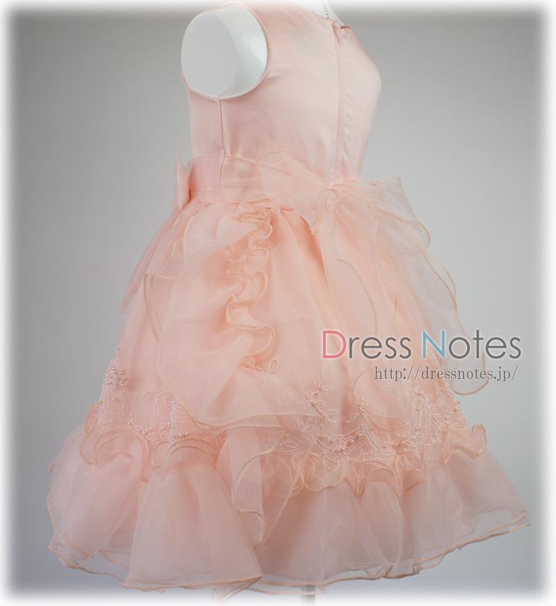 子供ドレス「アップライト」 G8023-7