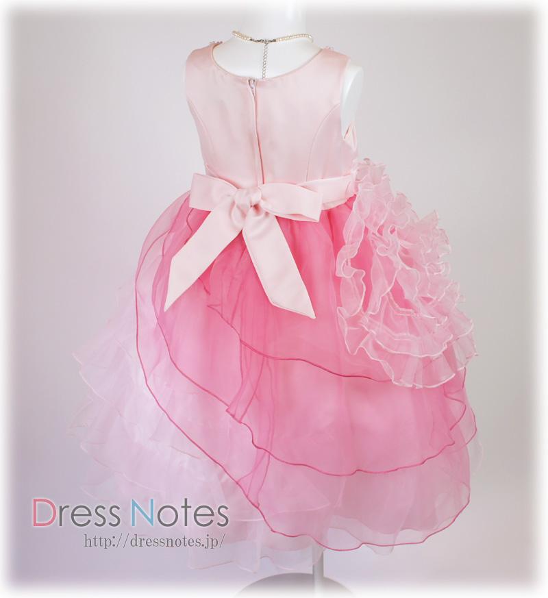 子供ドレス「エントツュッケント」ピンク G8026-6