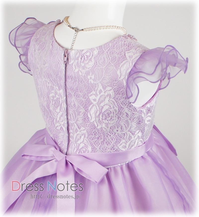子供ドレス「シャコンヌ」バイオレット G8020-5