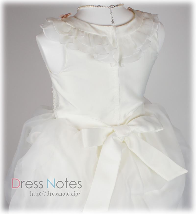 子供ドレス「アルコ・ミディアム」パールホワイト G8012-4