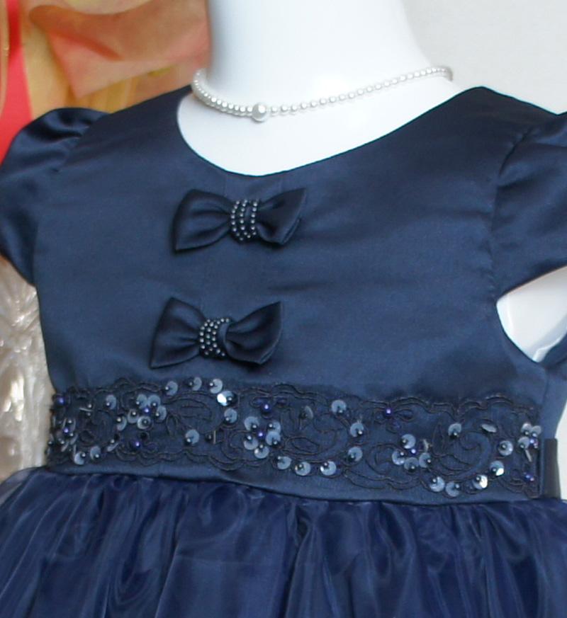 子供ドレス「コンモート」 F8007-2
