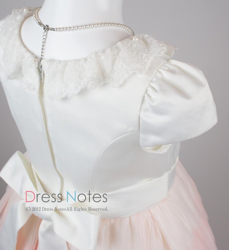 子供ドレス「クーラウ」  D8016-4