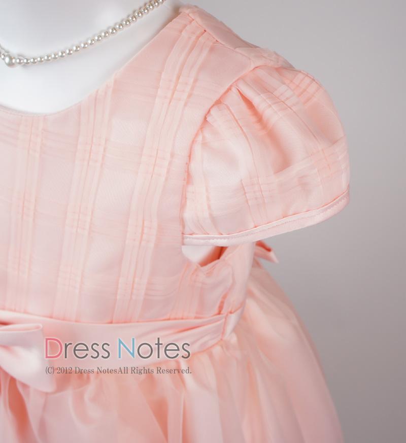 子供ドレス「カノン」ピーチ D8013-2