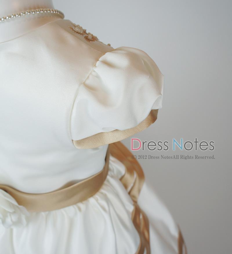 子供ドレス「ソナチネ」 D8026-3