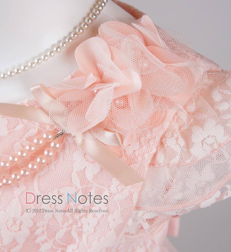 子供ドレス「アントワネット」ピンク D8011-2