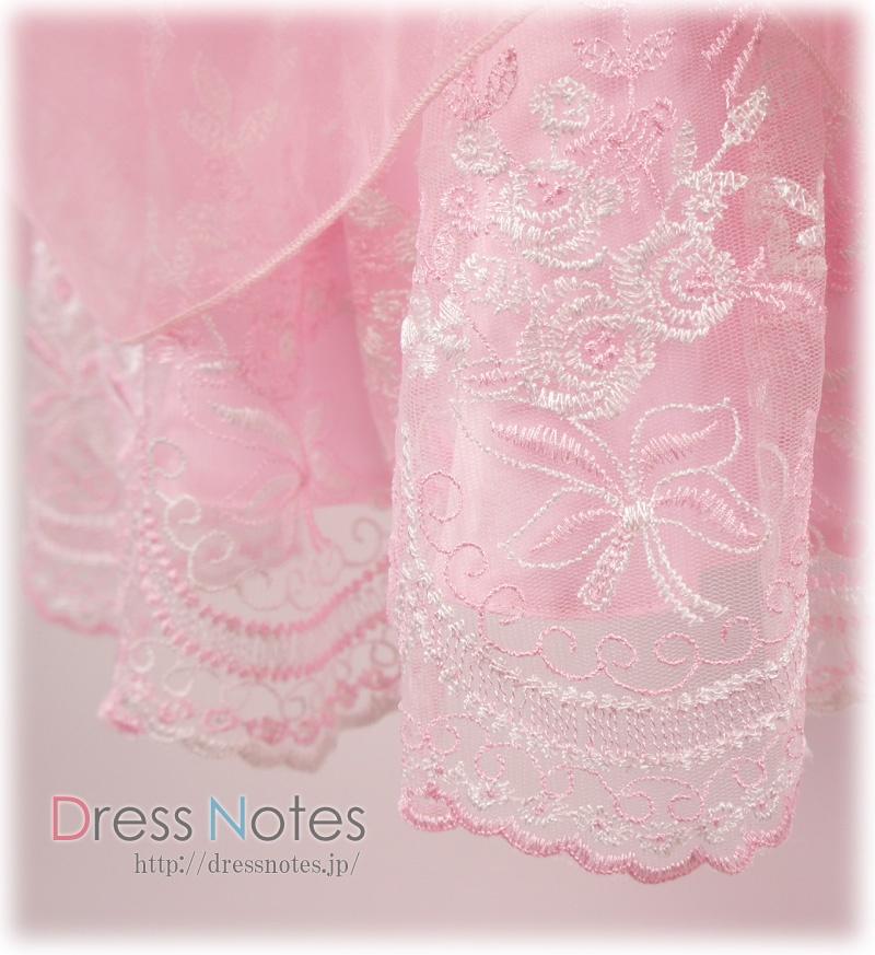 子供ドレス「ハーモニック」ピンク H8014-4