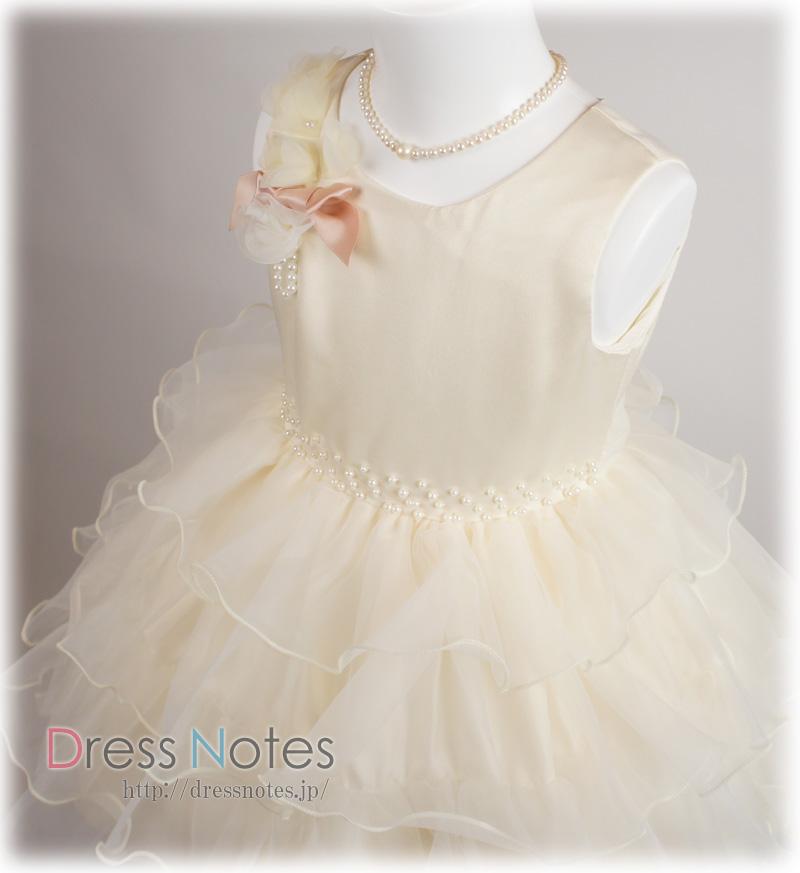 子供ドレス「ジュジアーノ」クリーム G8021-1