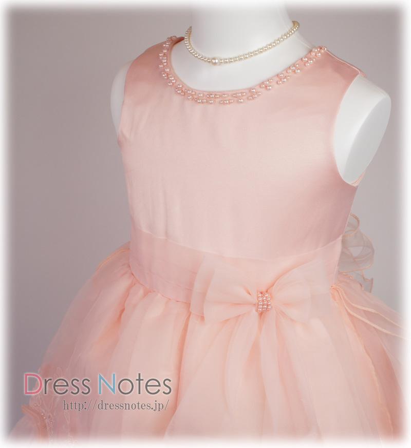 子供ドレス「アップライト」 G8023-1