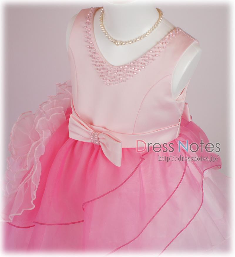 子供ドレス「エントツュッケント」ピンク G8026-2