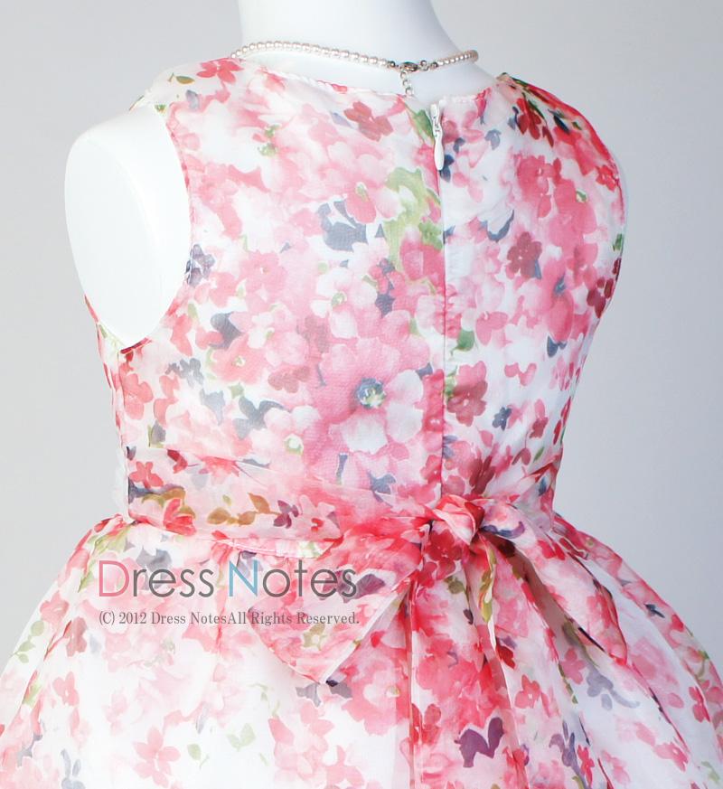 子供ドレス「ソフィ」 ピンク B1027-5