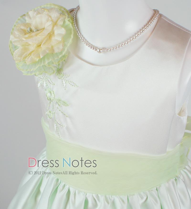 子供ドレス「ロンド」グリーン D8002-3