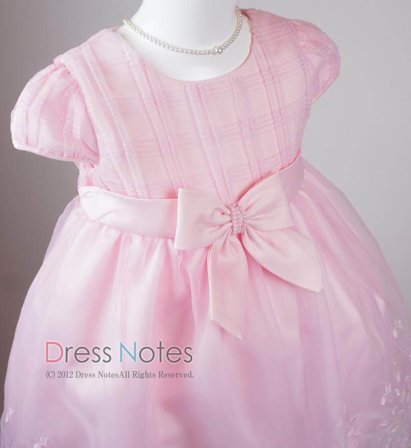 子供ドレス「カノン」ピンク D8012-1