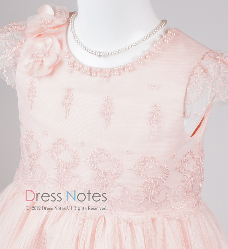 子供ドレス「パガテル」ピンク D8023-1