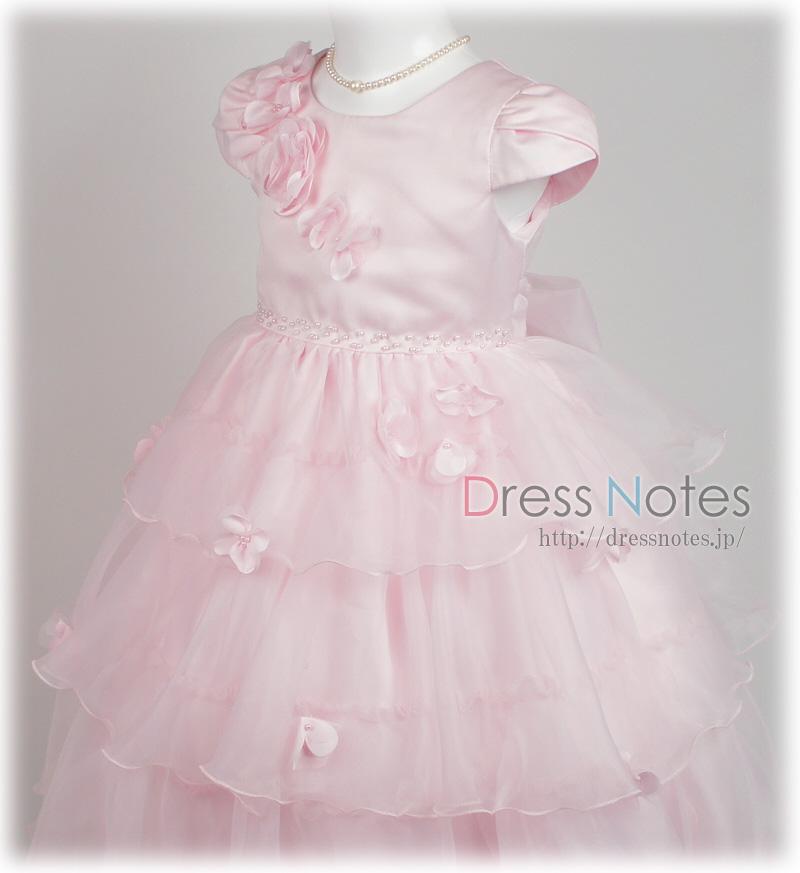 子供ドレス「フローラ・フローラ」ピンク G8018-3