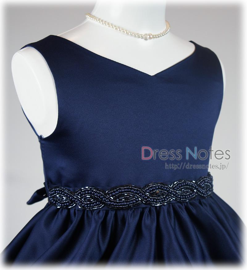 子供ドレス「クレッシェンド」ネイビー F8008-2