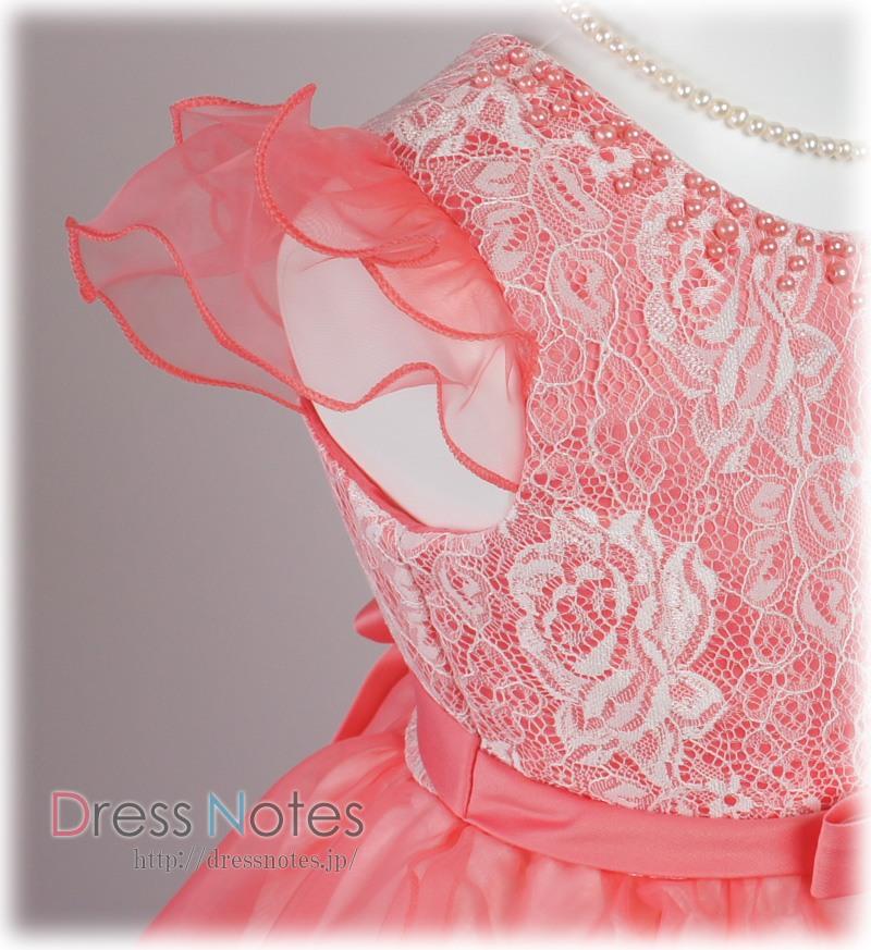 子供ドレス「シャコンヌ」ピンク G8019-4