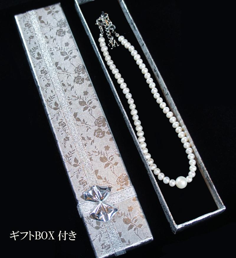 淡水真珠ネックレス「ミューズ」42cm L0002-5