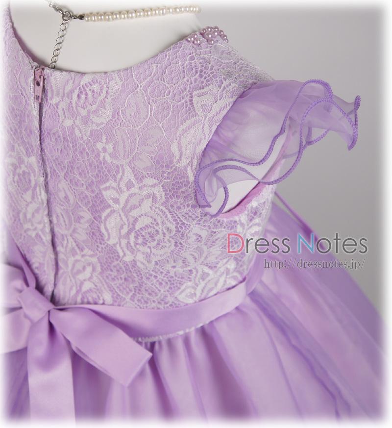 子供ドレス「シャコンヌ」バイオレット G8020-6