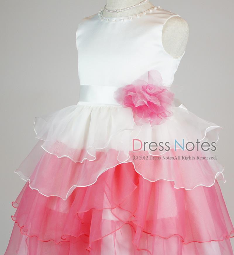 子供ドレス「アリア」ピンク D8006-1