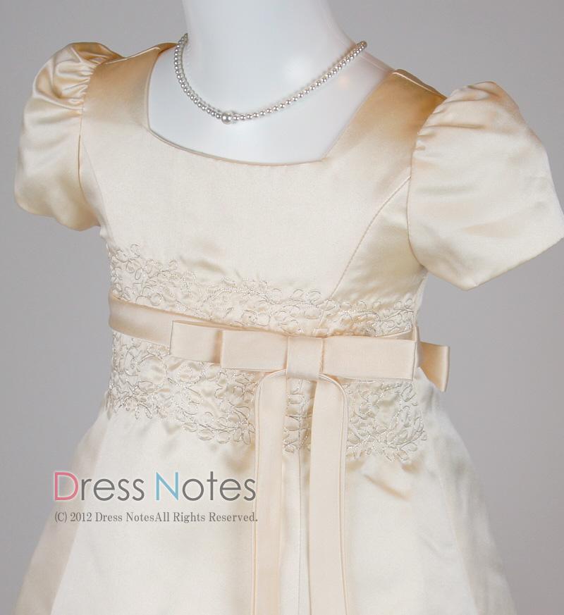 子供ドレス「オラトリオ」アンティックホワイト D8009-1