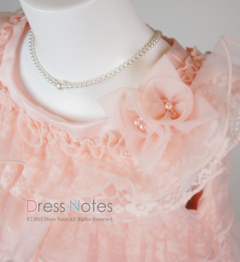 子供ドレス「クリスティーヌ」 D8017-2