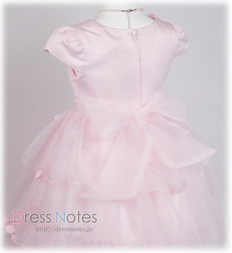 子供ドレス「フローラ・フローラ」ピンク G8018-5
