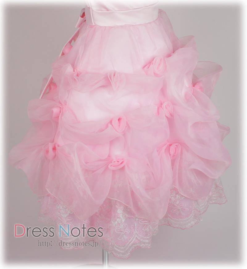 子供ドレス「ハーモニック」ピンク H8014-3