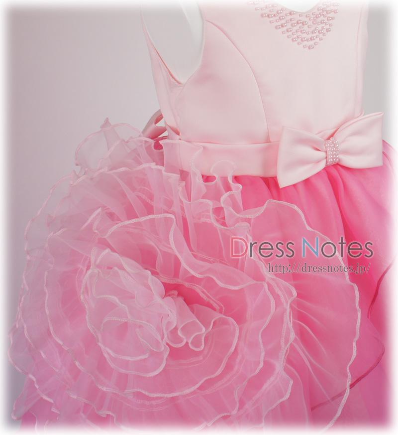 子供ドレス「エントツュッケント」ピンク G8026-4
