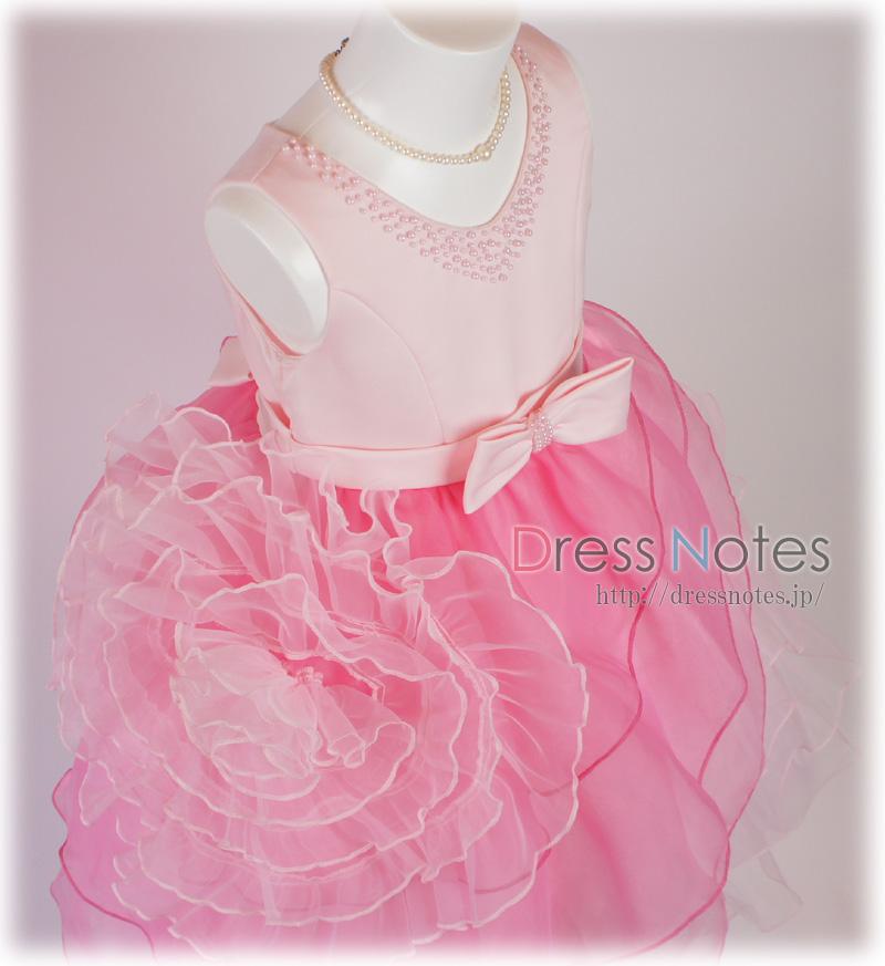 子供ドレス「エントツュッケント」ピンク G8026-5